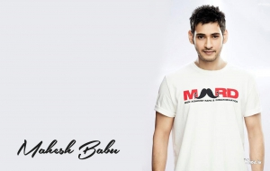 Mahesh Babu HD Background