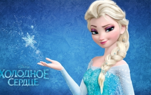 Elsa Anne Wallpapers HD