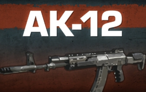 AK 12 Wallpapers HD