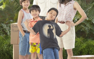 Fresh Off The Boat TV Series Images