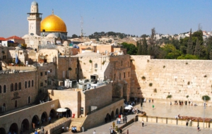 Jerusalem Widescreen