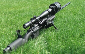 M21 Rifle Widescreen