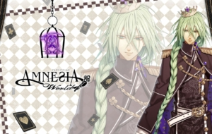 Amnesia High Definition Wallpapers