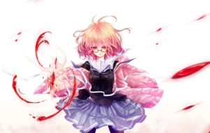 Beyond The Boundary Background