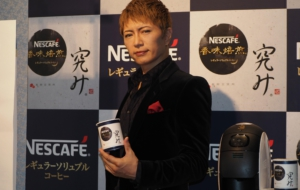 Gackt Background