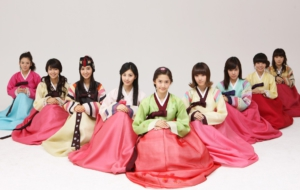 Images Of SNSD