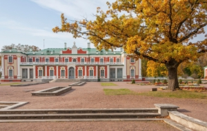 Kadriorg Palace High Quality Wallpapers