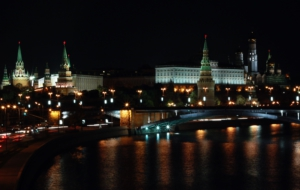 Moscow For Desktop Background