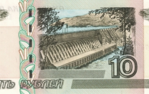 Ruble High Definition