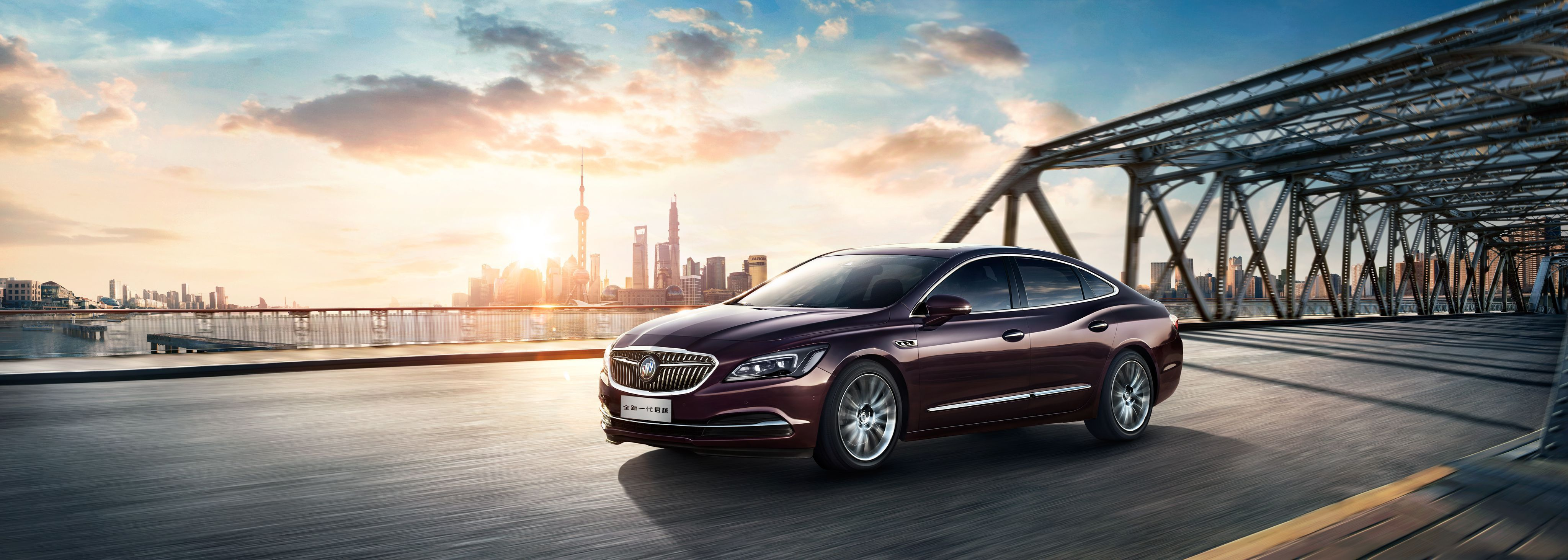 Buick Download Free Backgrounds HD