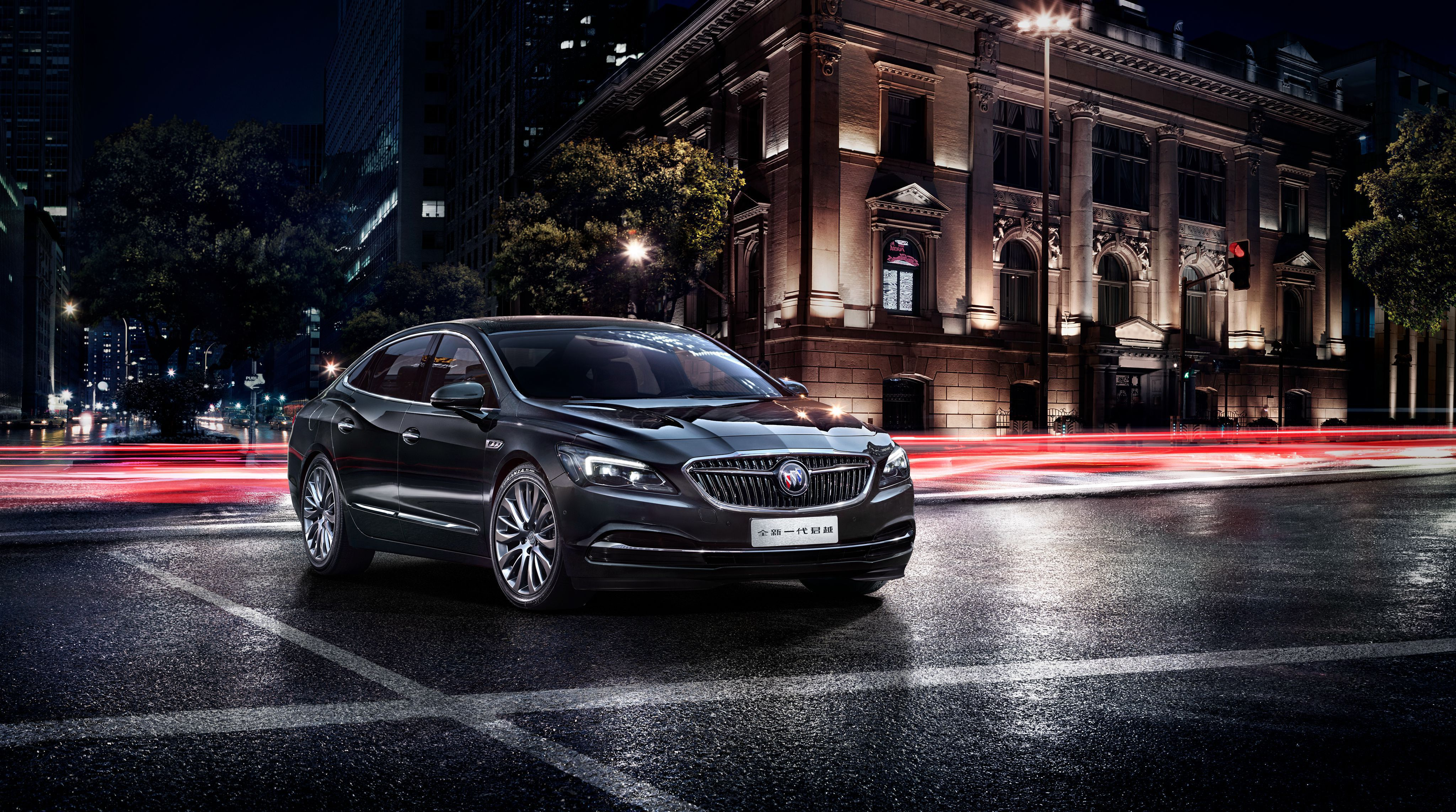 Buick Download