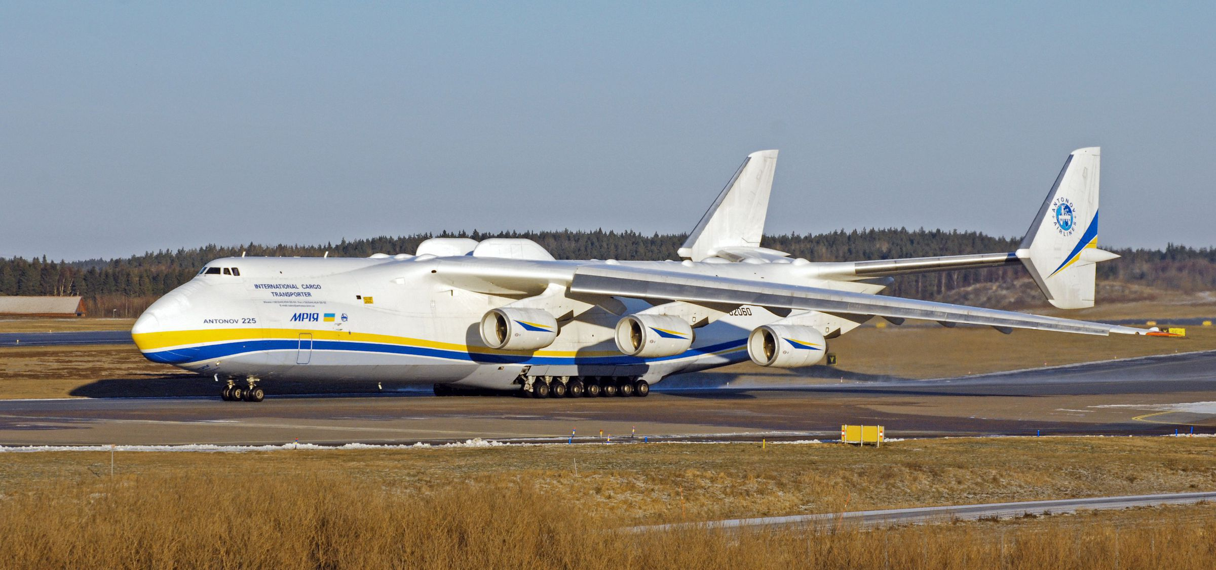 Antonov An 225 Beautiful