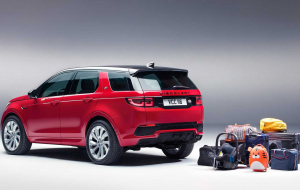 Land Rover Discovery 2020 Red Beautiful Wallpaper