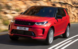 Land Rover Discovery 2020 Red Images