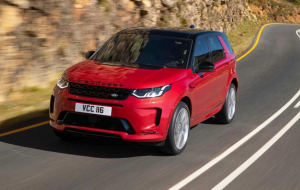 Land Rover Discovery 2020 Red Wallpaper