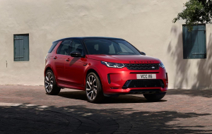 Land Rover Discovery 2020 Red Wallpapers Pack