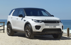 Land Rover Discovery 2020 White In HQ