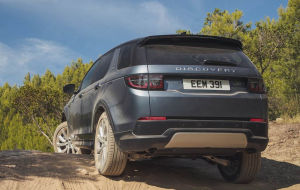 Land Rover Discovery Sport 2020 Gray Wallpapers For Android