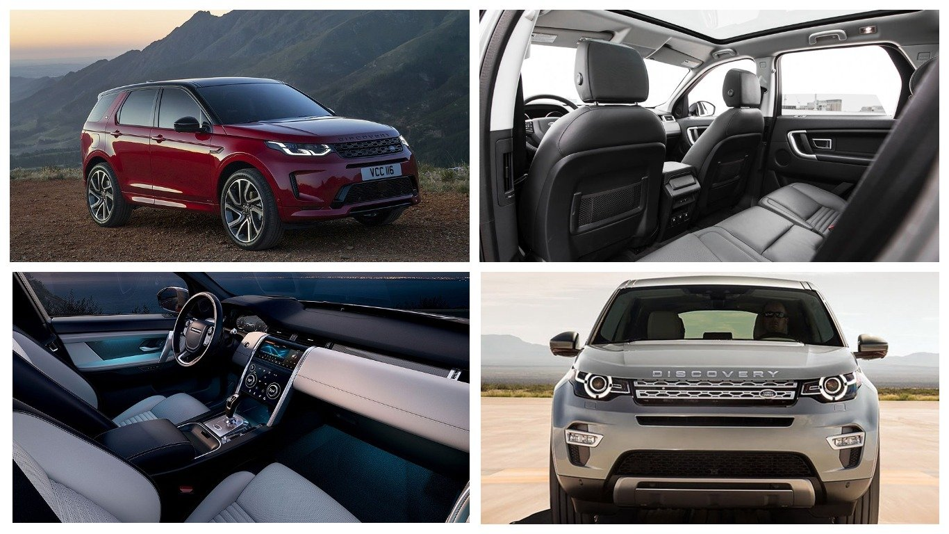 Land Rover Discovery Sport 2020 gray