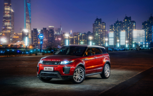 Land Rover Range Rover 2020 Red Wallpapers HQ