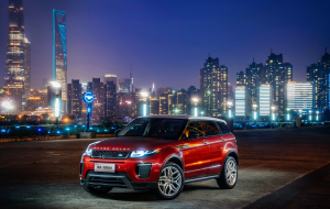 Land Rover Range Rover Evoque 2020 Red Beautiful Wallpaper