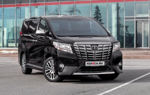 Toyota Alphard 2020 Blue Wallpapers HD