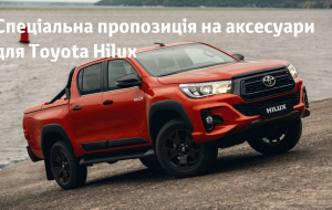 Toyota Hilux Hybrid 2020 4K Wallpapers