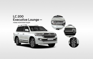 Toyota Land Cruiser 200 2020 Gray Wallpapers Pack