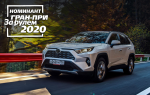Toyota RAV4 2020 Green Gallery