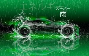 Toyota Supra 2020 Green Wallpapers For IPhone