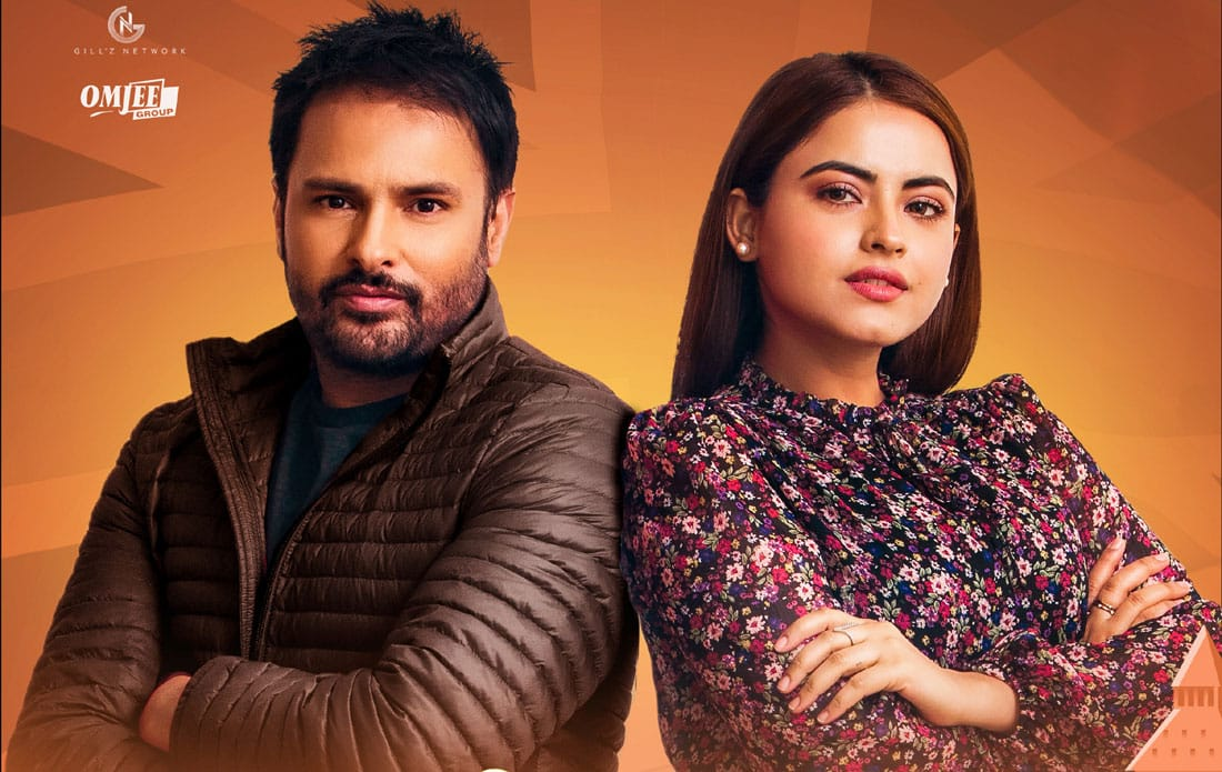 Amrinder Gill's Chal Mera Putt Full Movie Download, Wallpapers, Cast & Crew, Story with Review