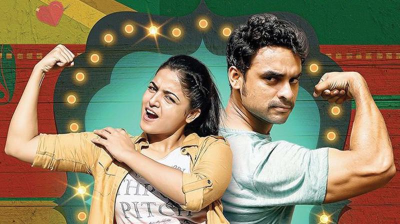 Godha Full Movie Download, Video Songs, Story, Review, Cast & Crew, Wallpapers
