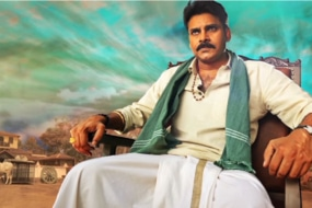 Katamarayudu Full Movie Download