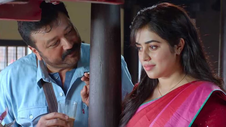 Marconi Mathai Full Movie Download, Video Songs, Cast & Crew, Story, Review, Wallpapers