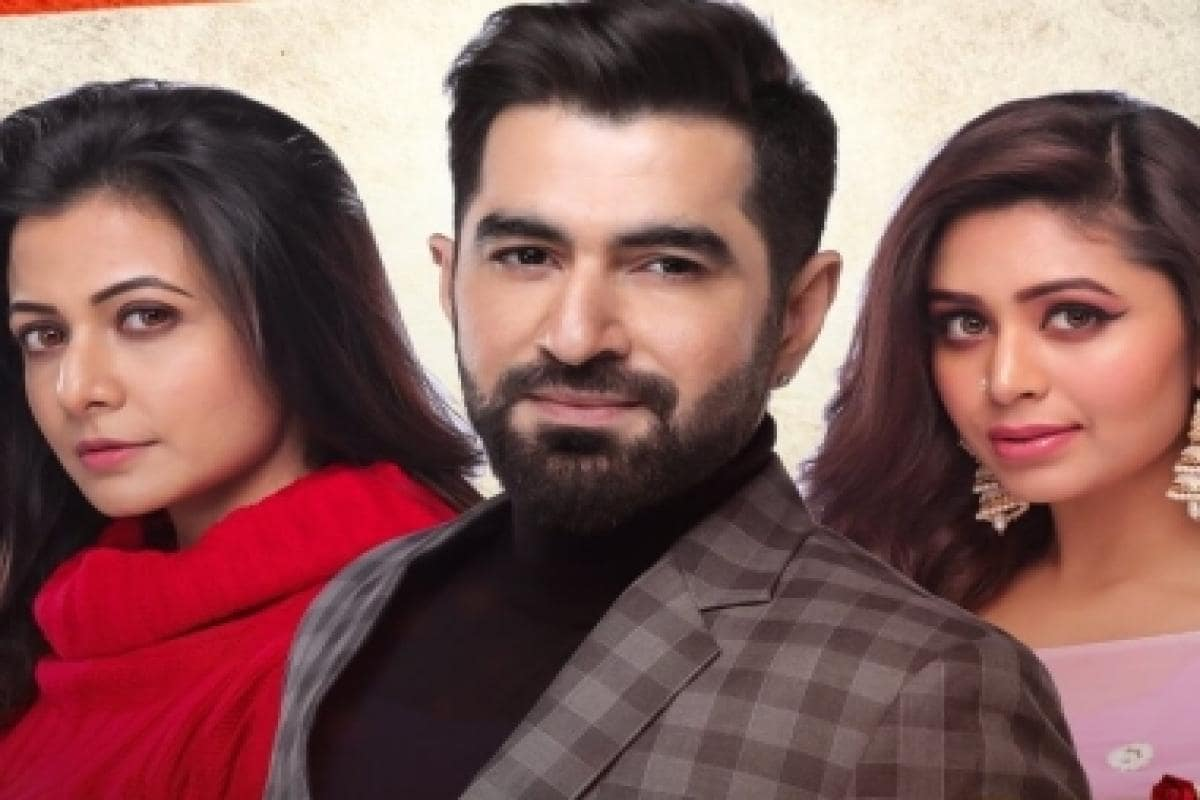 Shesh Theke Shuru Full Movie Download, Songs, Story, Review, Wallpapers, Cast & Crew