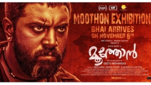 Moothon Full Movie Download