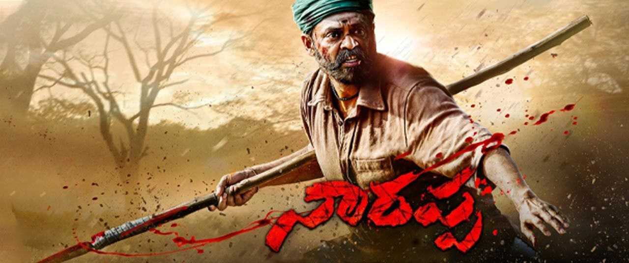 Naarappa Movie Review, Cast details, Release date, and Expectations