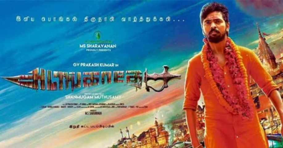 Adangathey Movie News, Trailer, Release Date and Other Details