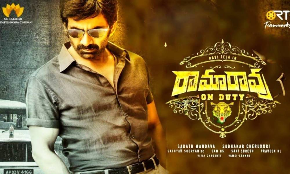 Ravi Teja's Upcoming Ramarao On Duty Movie First Look and Other News Details