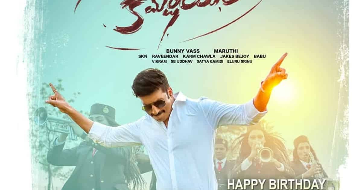 GopiChand's Pakka Commercial Movie Cast & Crew and Release Date Details